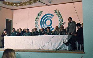 XXVII  ANIVERSARIO  DEL  CENTRO  CULTURAL  OUTEIRO  DE CHANTEIRO